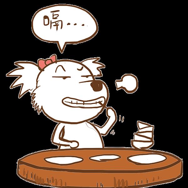 YUKI狗--吃飽剔牙