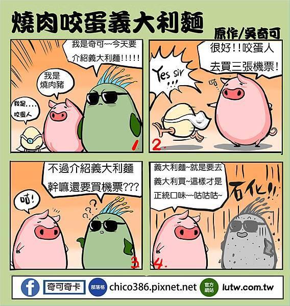 粉絲團漫畫40