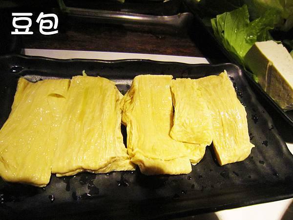 奇可-海南羊肉-19