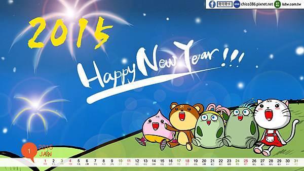 20150101 1366X768-01.jpg