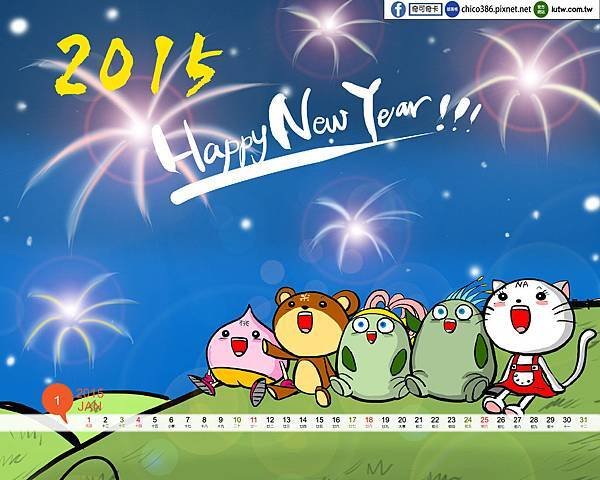 20150101 1280X1024-01.jpg