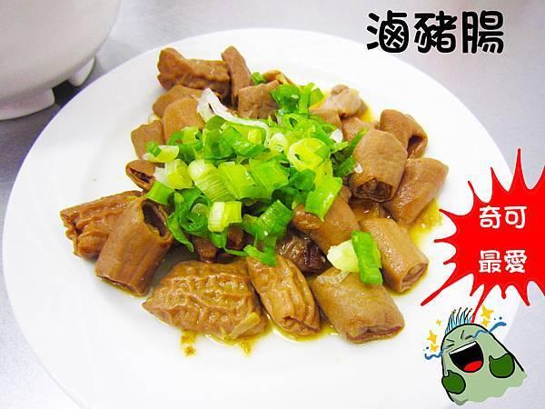 台南永康美食-6