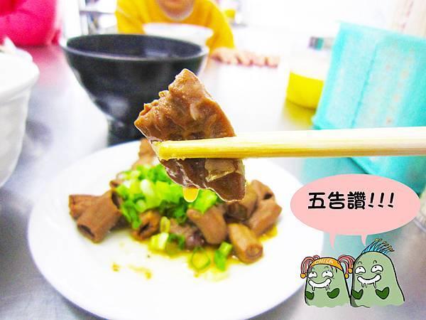 台南永康美食-7