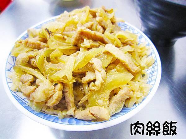 台南永康美食-8
