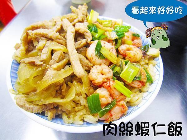 台南永康美食-9