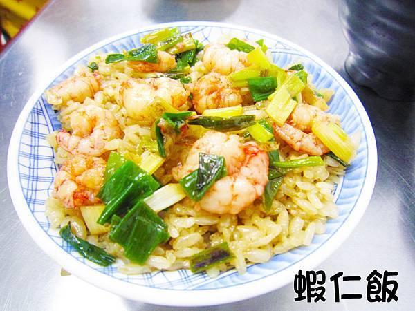 台南永康美食-10