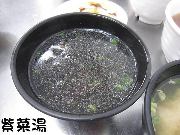台南永康美食-17