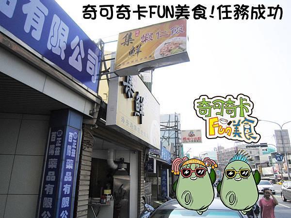 台南永康美食-18