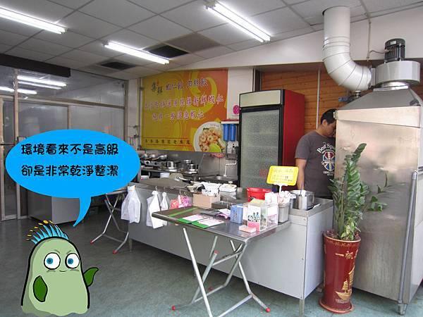 台南永康美食-2
