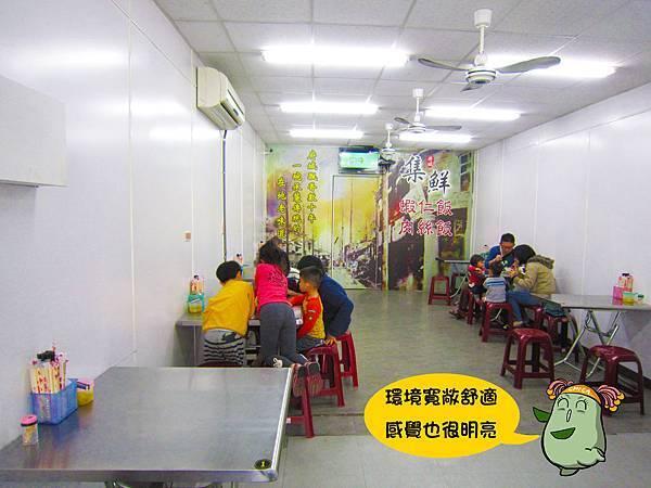 台南永康美食-3