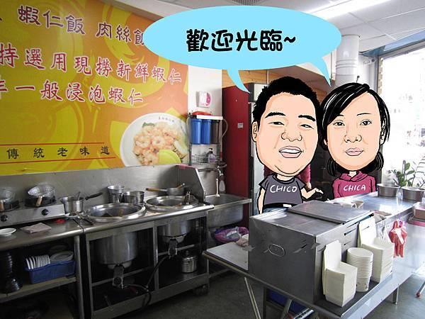 台南永康美食-19