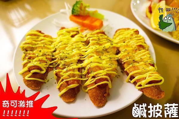 台南早午餐-12