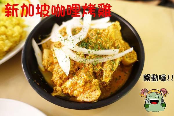 台南早午餐-13