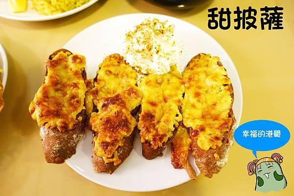 台南早午餐-15