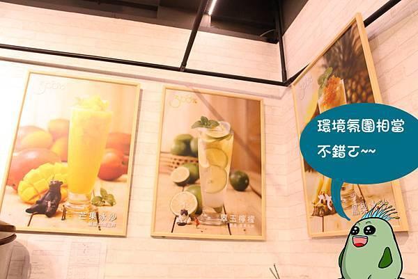 台中美食-300%-7.jpg