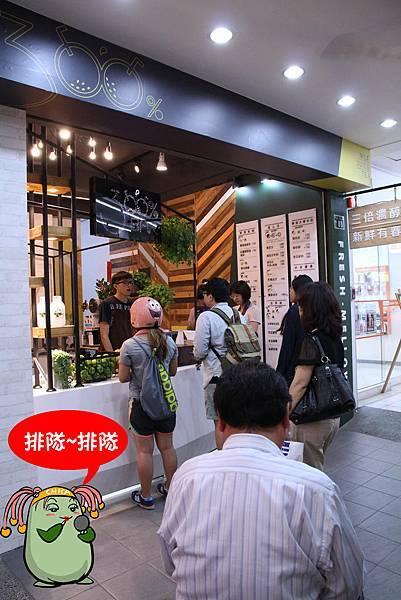 台中美食-300%-11.jpg