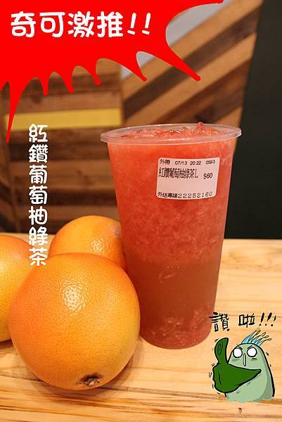 台中美食-300%-13.jpg