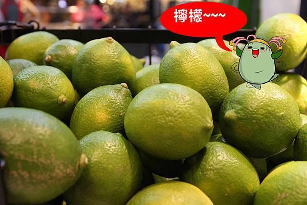 台中美食-300%-15.jpg