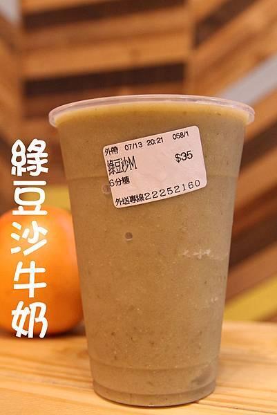 台中美食-300%-17.jpg