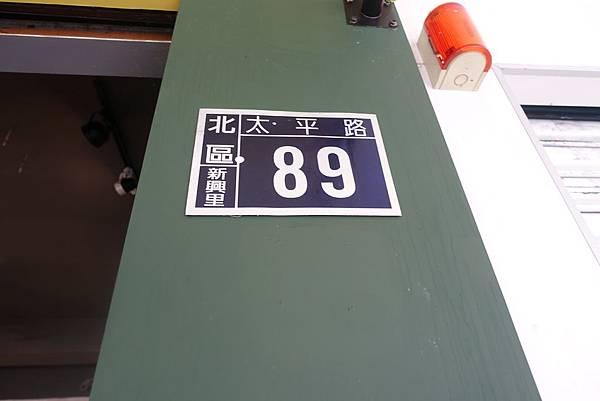 台中美食-300%-2.JPG
