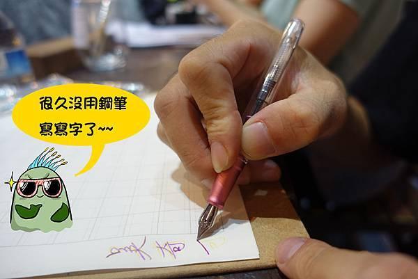 SKB文明鋼筆-5.jpg