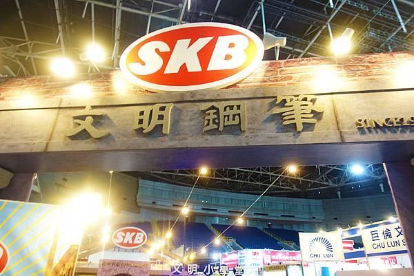 SKB文明鋼筆-2.jpg