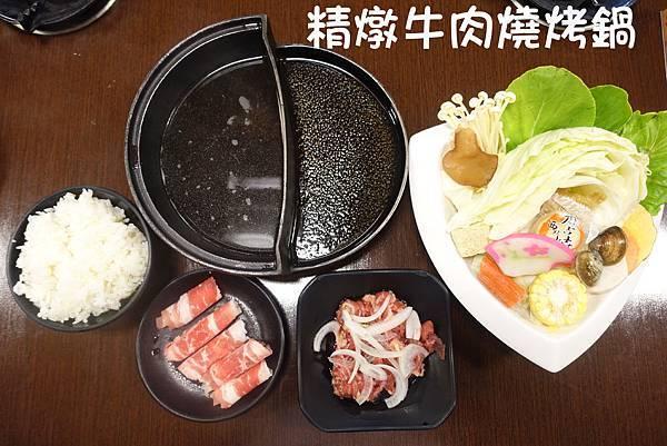楠梓美食(幸福的鍋)-10.jpg