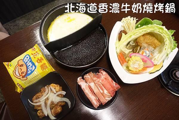 楠梓美食(幸福的鍋)-11.jpg