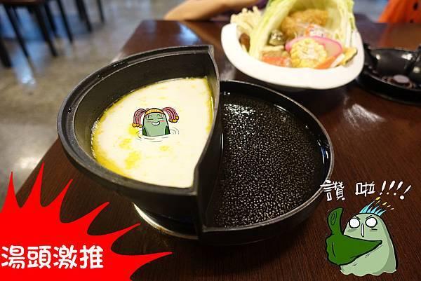 楠梓美食(幸福的鍋)-13.jpg