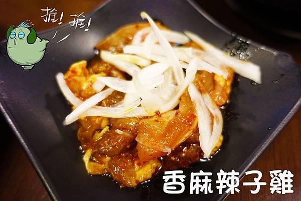 楠梓美食(幸福的鍋)-17.jpg