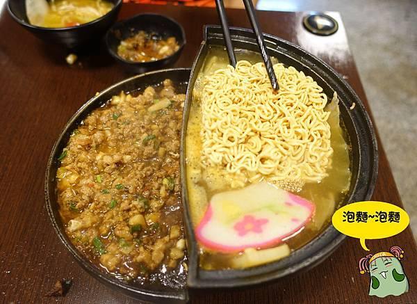 楠梓美食(幸福的鍋)-23.jpg