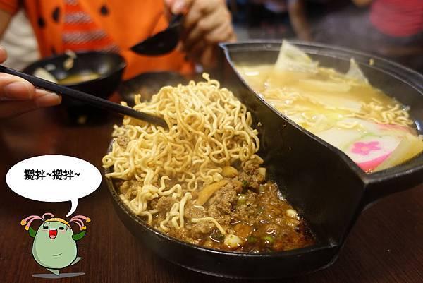 楠梓美食(幸福的鍋)-24.jpg