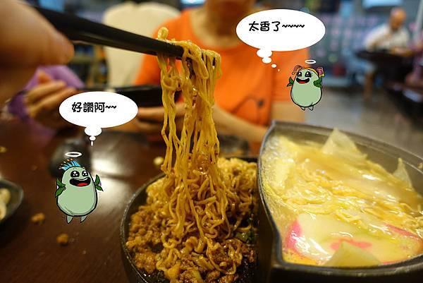 楠梓美食(幸福的鍋)-25.jpg