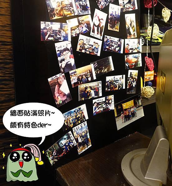 楠梓美食(幸福的鍋)-5.jpg