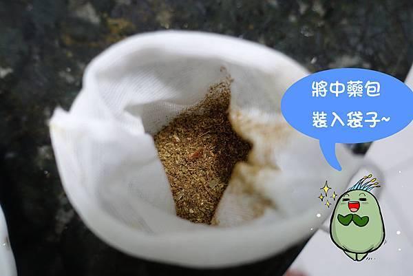 宅配美食(麻辣鍋調理包)--12.jpg