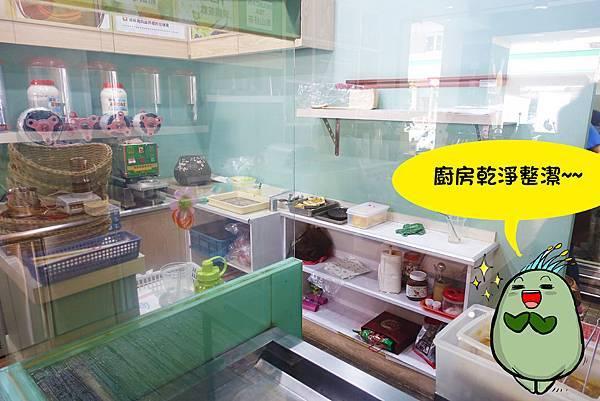 台中美食(夏茶爾)-10.jpg