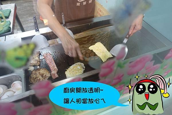 台中美食(夏茶爾)-12.jpg