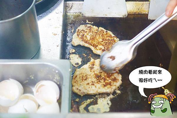 台中美食(夏茶爾)-14.jpg