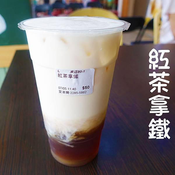 台中美食(夏茶爾)-15.jpg