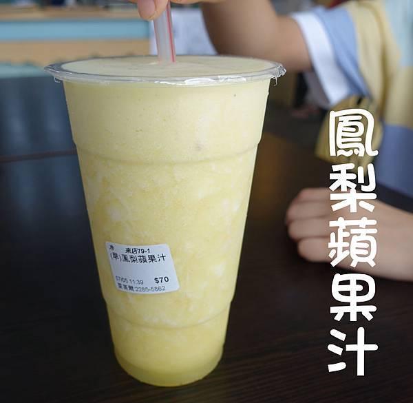 台中美食(夏茶爾)-16.jpg