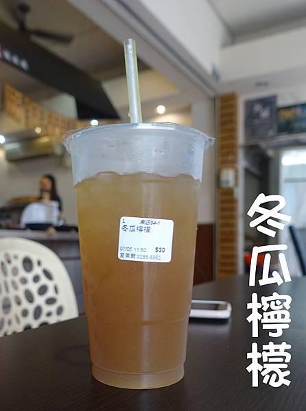 台中美食(夏茶爾)-17.jpg