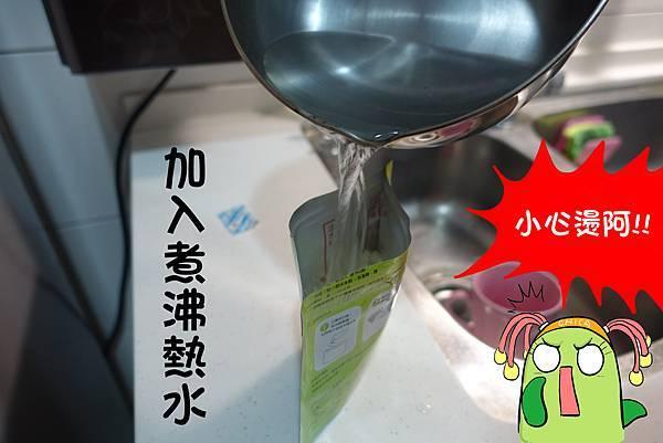 宅配美食-13.jpg