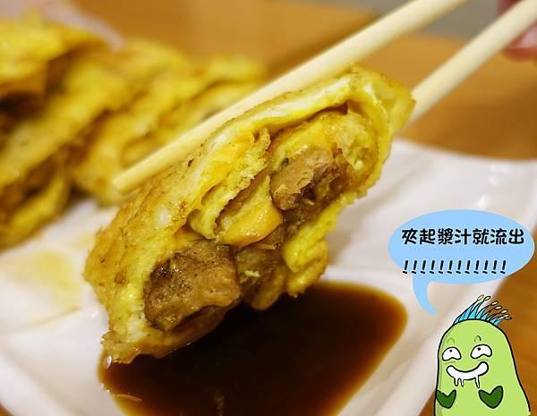 高雄美食(爆漿蛋餅)-10.jpg