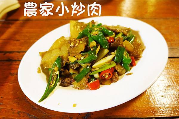 台南美食(騷烤家)-9.jpg