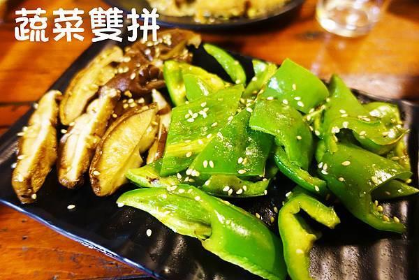 台南美食(騷烤家)-11.jpg