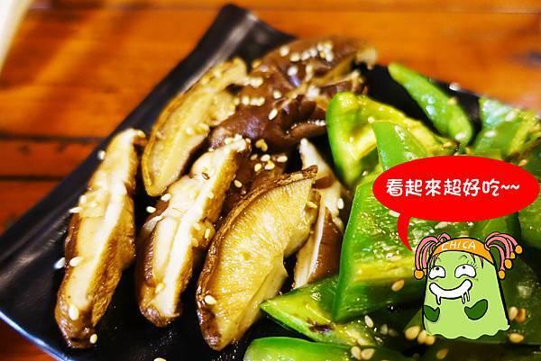 台南美食(騷烤家)-12.jpg