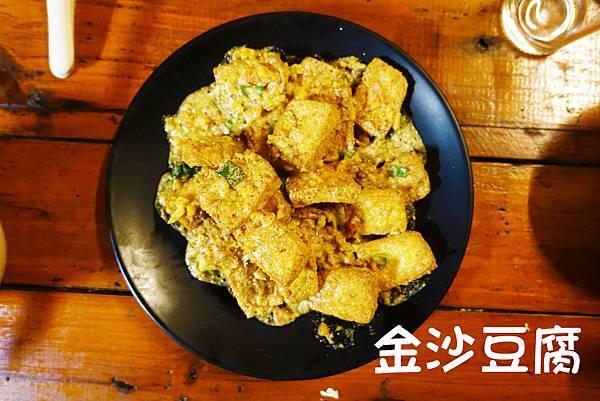 台南美食(騷烤家)-13.jpg