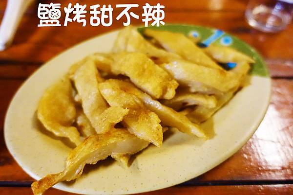 台南美食(騷烤家)-15.jpg