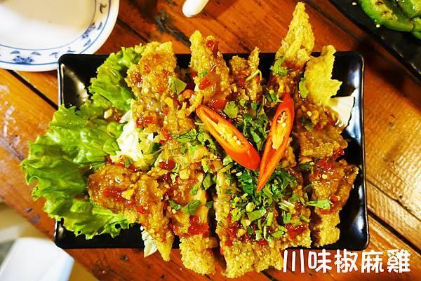 台南美食(騷烤家)-19.jpg