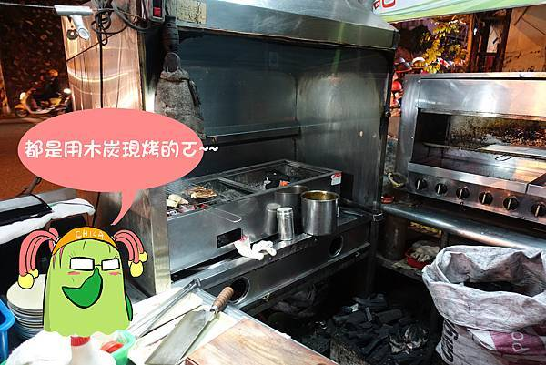 台南美食(騷烤家)-3.jpg